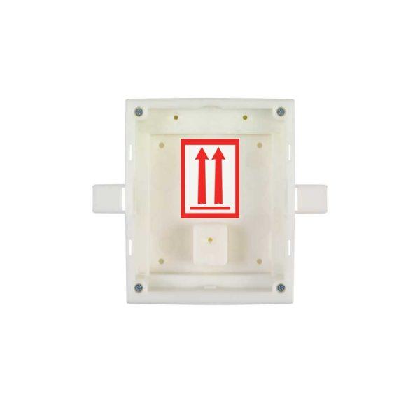 2N Helios IP Verso - Flush Installation Box for 1 module (9155014)