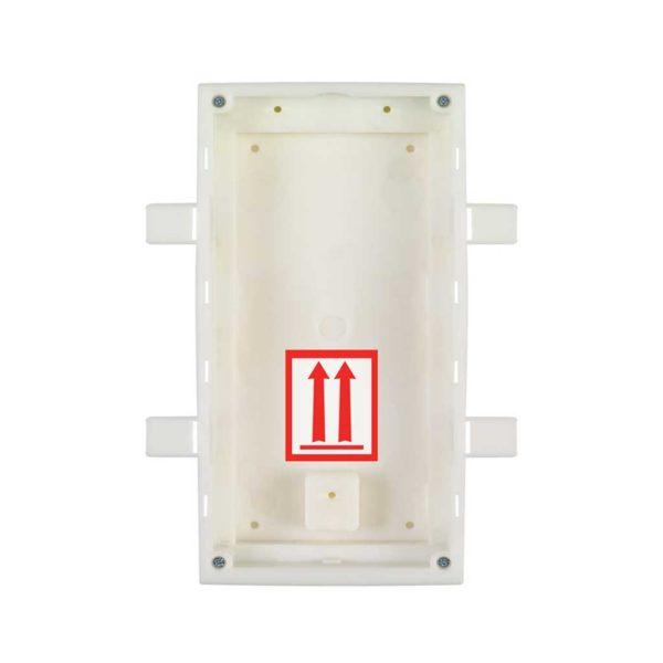 2N Helios IP Verso - Flush Installation Box for 2 modules (9155015)