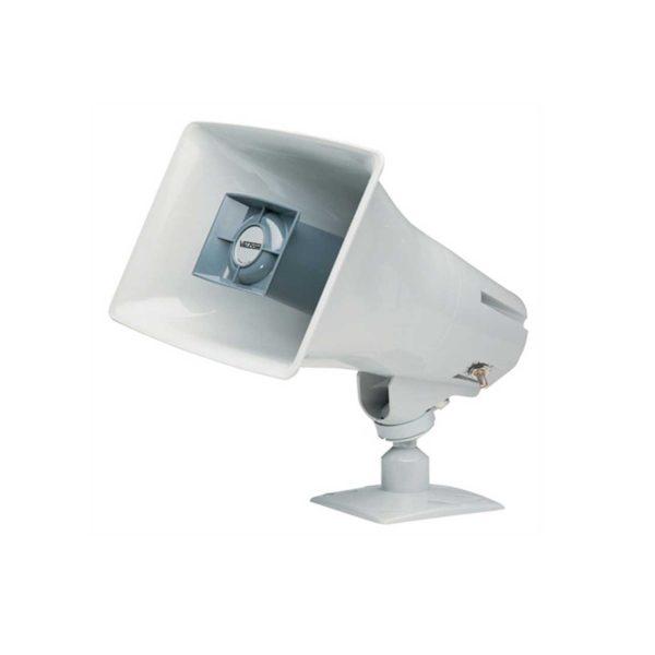Valcom One-Way 5 -Watt High Efficiency IP Horn (VIP-130AL)