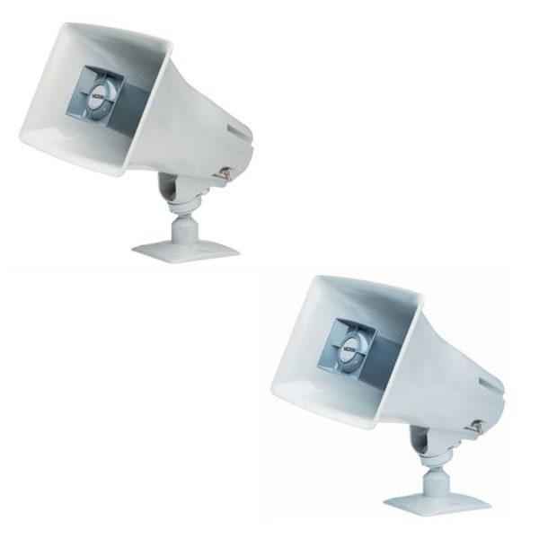 Valcom 5 -Watt High Efficiency IP Horn (VIP-130AL-IC)