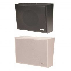 Valcom Amplified Wall Speaker (V-1016)