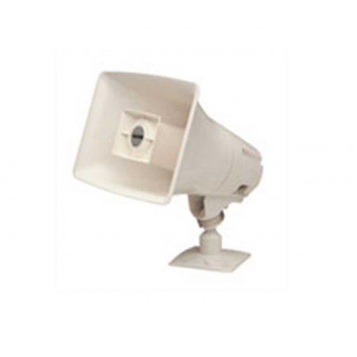 Valcom 5 Watt Amplified Marine Horn