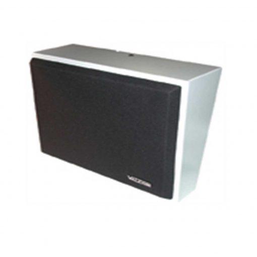 "Valcom 8"" Amplified Wall Speaker"