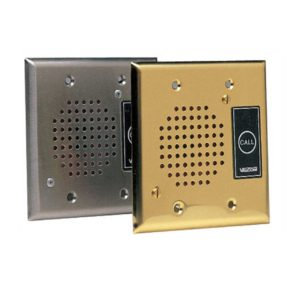 Valcom IP Intercom